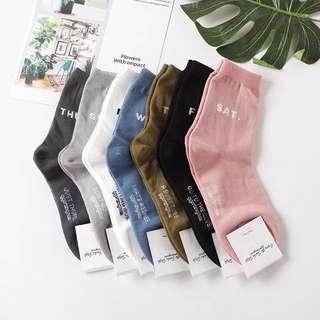Everyday Socks New Version