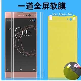 🚚 Sony Xperia XA2 Ultra/三星 A9 2019四鏡頭全屏保護膜黃色一刀全屏TPU軟膜XA2Ultra/A9高清貼膜