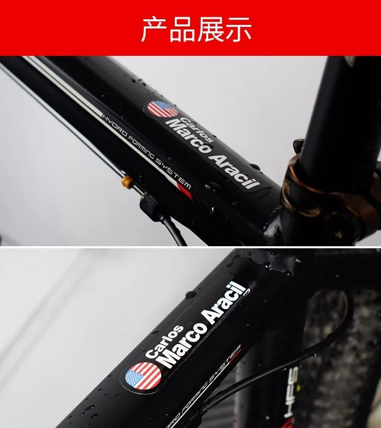 🆕🆒 Bicycle Flag/ Name sticker