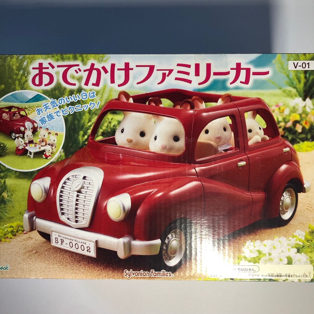 Preloved Sylvanian Families Family Saloon Car Toys Games Others On Carousell