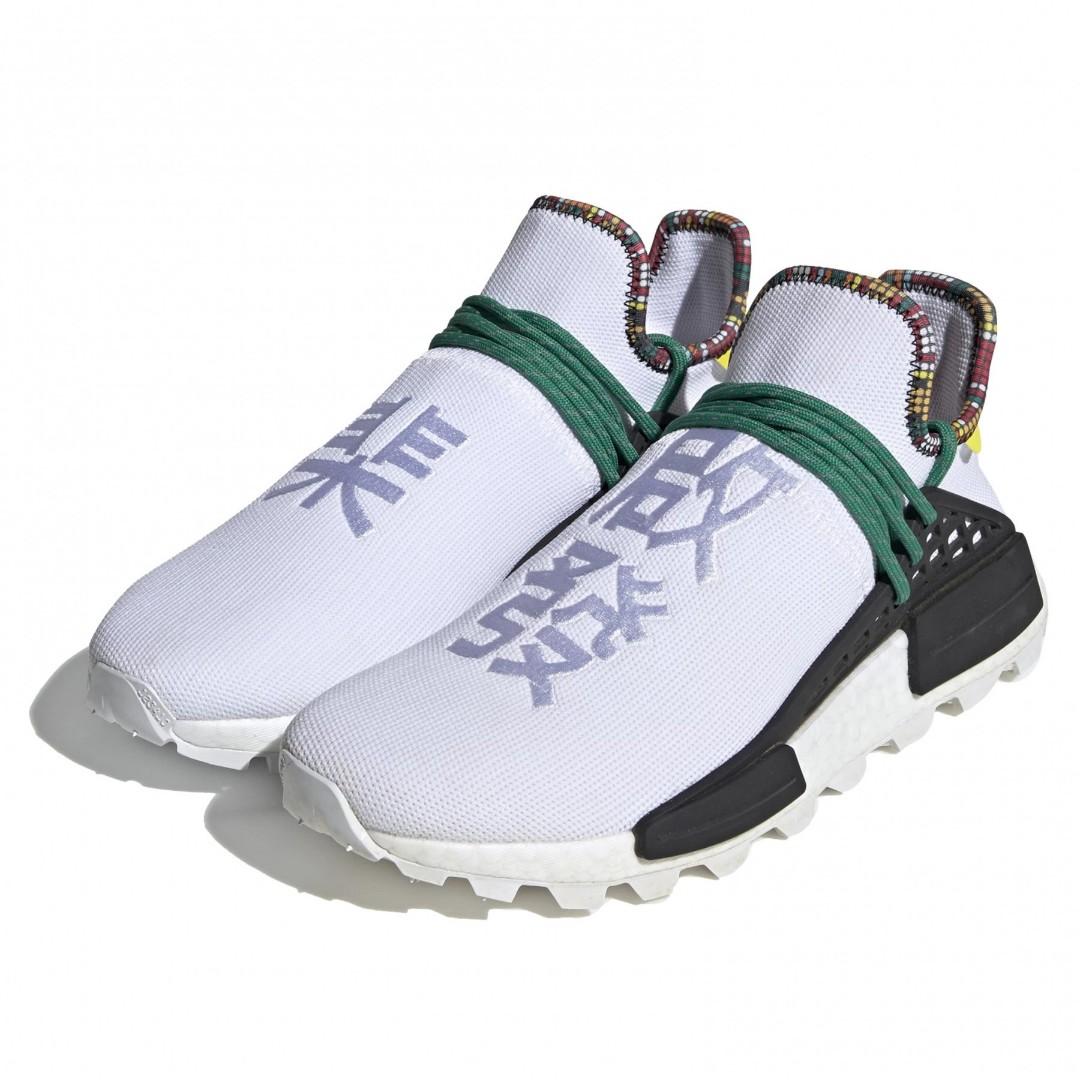 b43fed21396 Adidas Pharrell NMD Inspirational Pack US9.5