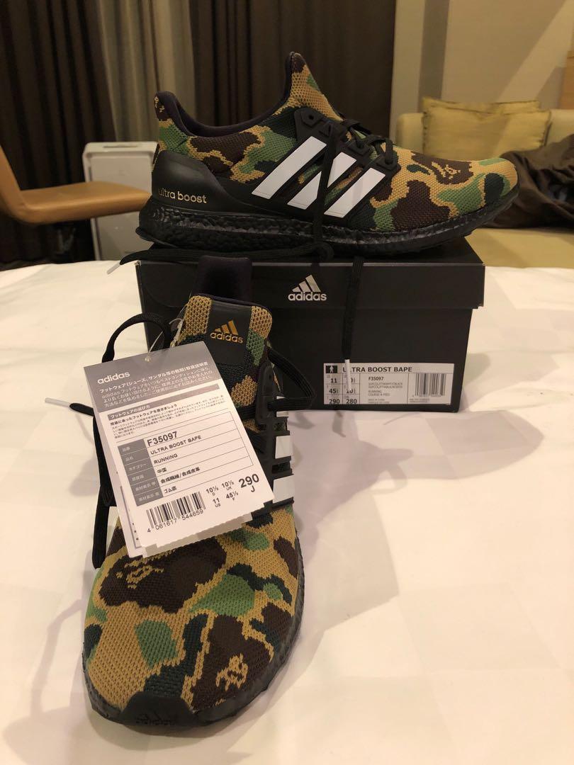 d3e3ab686e9 Bape x Adidas Ultraboost