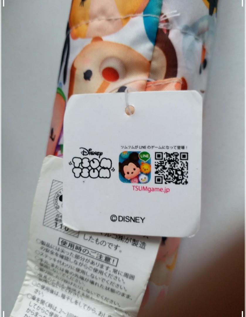 Disney's Tsum Tsum authentic umbrella
