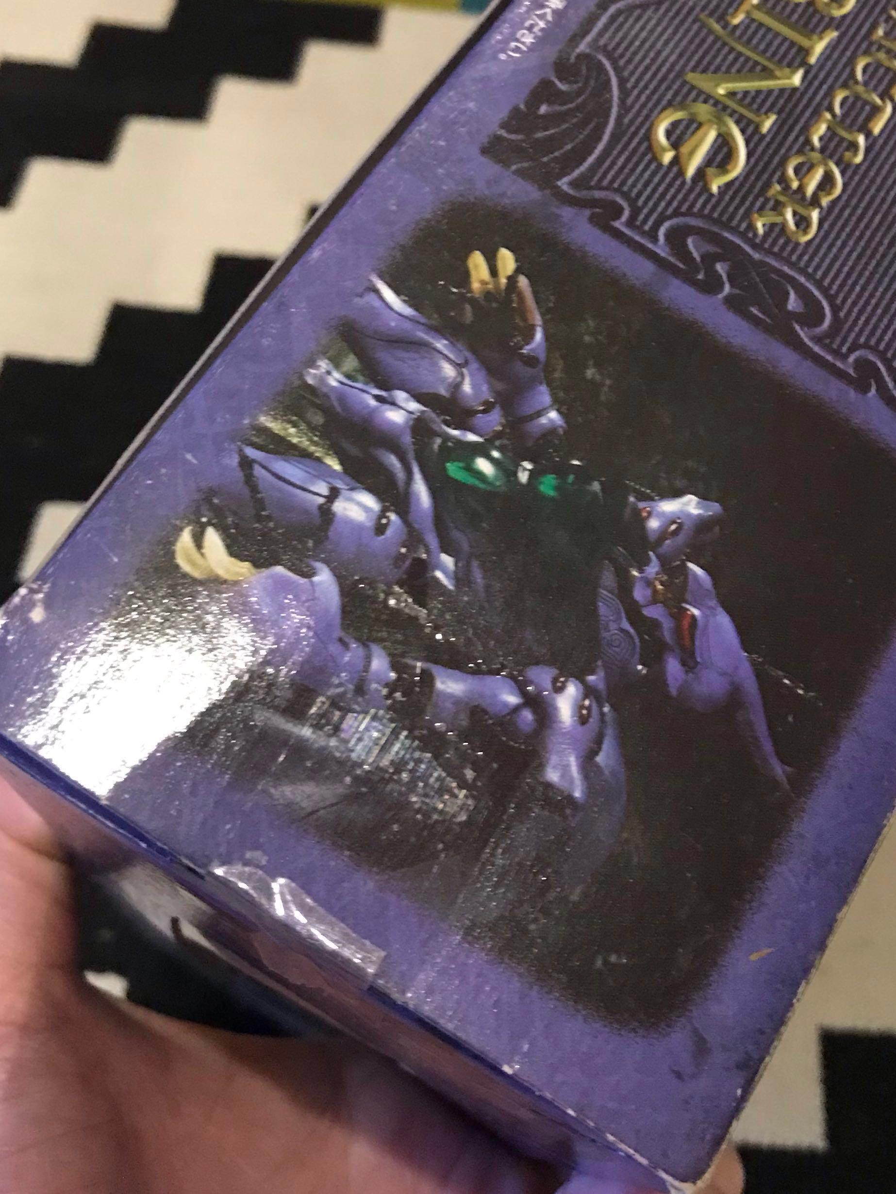 Dunbine : Lord of Byston Well - Vol.1 Aura battler Dunbine
