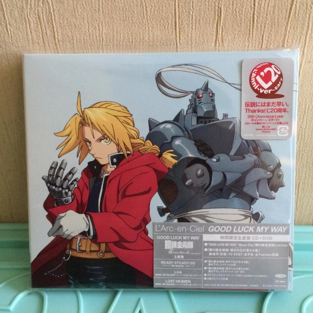 L'Arc~en~Ciel - Good Luck My Way (Fullmetal Alchemist Edition)
