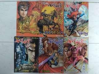 🚚 TL 天子传奇伍之如来神掌/ 香港漫画/ HK Comics