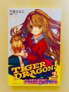 🚚 二手日本高人氣輕小說 Tiger Dragon 1