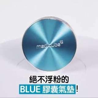 Medicube BLUE Capsule Cushion BLUE 膠囊氣墊粉底