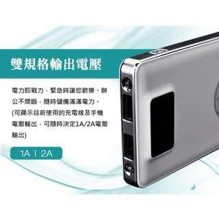 ✅BSMI認證 ✅台灣製  液晶顯示  雙LED 雙輸出 行動電源