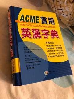 🚚 中英字典