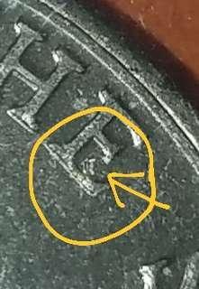 錯體英女皇1980年5圓(THE個E字底部多左劃)