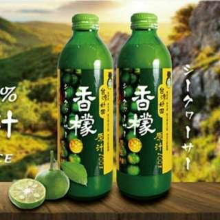 🚚 台灣好田 香檬原汁送隨身包