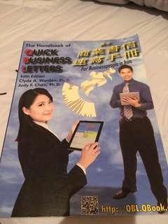 🚚 #我要賣課本 商業書信速寫手冊
