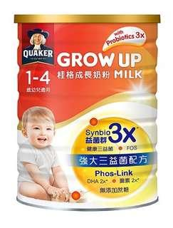 🚚 桂格強大三益菌奶粉1500g 健康三益菌加強版