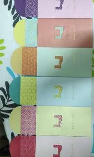 Collectible ang pau packets