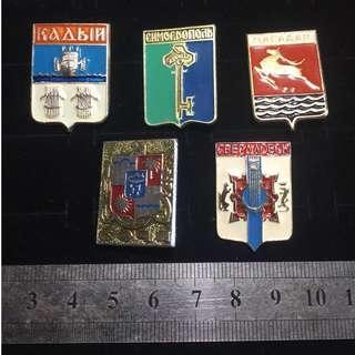 🚚 Lot of 5 Soviet/Russian Pins - #10032