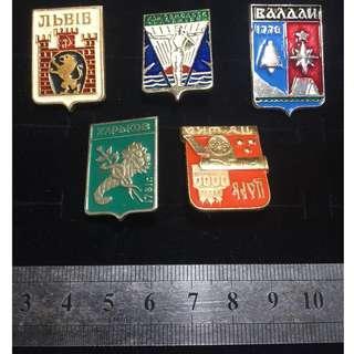 🚚 Lot of 5 Soviet/Russian Pins - #10033