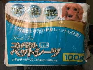 Puppy pee training sheets