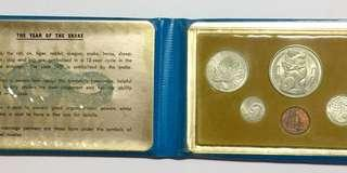 Singapore year of the snake 1 series Unc coin set.