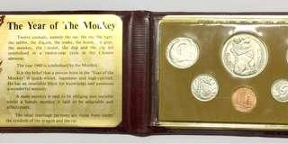 Singapore year of the monkey 1st series Unc coin