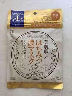 Authentic Sheet Mask from Japan