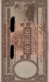 高價收購舊紙幣錢幣,有意請聯絡我