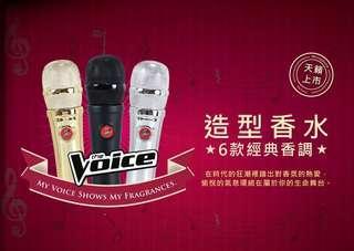 🚚 The Voice好聲音香水-午夜藍男性淡香水