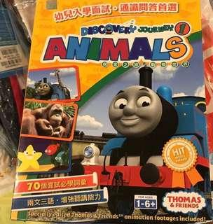 Thomas and Friends Discovery Journey 探索之旅1-動物世界