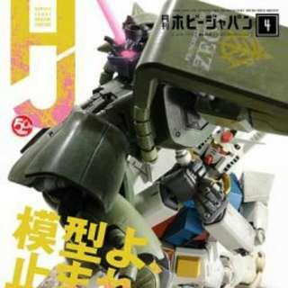 Hobby Japan 2019 4月號 高達模型幪面超人 Shf Robot魂 超合金