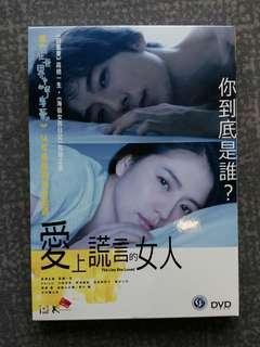 愛上謊言的女人DVD 長澤正美 日本電影
