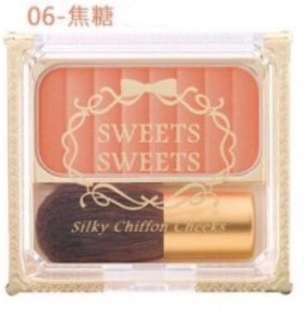 Sweets sweets腮紅-06焦糖