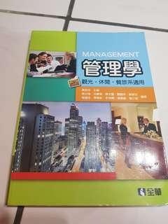 🚚 管理學 #我要賣課本
