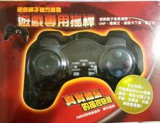 🚚 USB Game Controller for PC/Windows