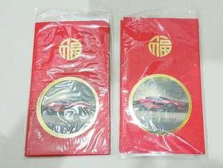Ang Pow Packets - Mazda