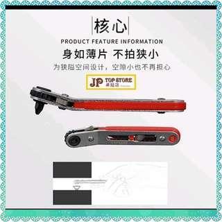 專業設計輕巧雙向多功能彎頭棘輪迷你螺絲6磁性刀頭十字刀套裝*會員減8元*(型號 : JP-HD-0051) 不設即日交收