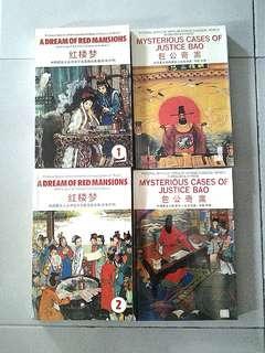 🚚 Bilingual Classical Chinese Novel Books