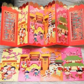 Spring celebration red packet 8P set with folder