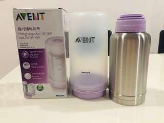 Avent Bottle Warmer (NEW!)