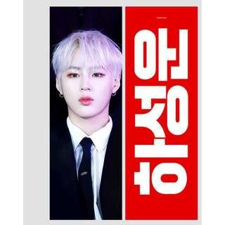 [WTS] HA SUNGWOON : Silver Hair Slogan by @woonmypocket