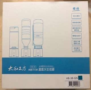 太和功房負離子元素富氫水生成器HB-38