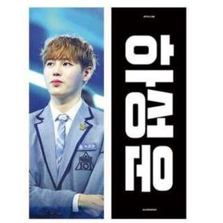 [WTS] HA SUNGWOON : Cloud Nine Kit by @WITH_CLOUD