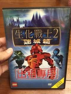 🚚 樂高lego生化戰士第二集DVD bionicle