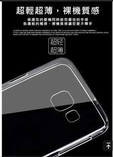三星 s6清水套 保護套 背套極致輕薄 Samsung