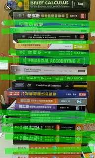 ⚠️限時含運價⚠️微積分。投資學。統計學。成本與管理會計。記帳法規。經濟學。審計學。租稅申報實務。稅務法規。