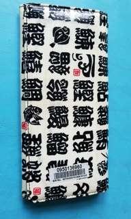 日本式長銀包一個!