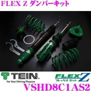 Tein Flex Z suspension for Honda Jazz/Fit petrol & hybrid/ Grace Hybrid GK3 GK5 GP5 GM4