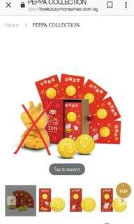 Limited Edition 2019 Peppa 999 Pure Gold coins Ang Pow Set