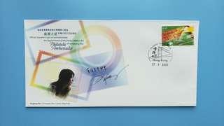 2003年集郵大使……陳慧琳