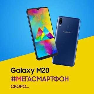 Samsung Galaxy M20 Cash N Credit