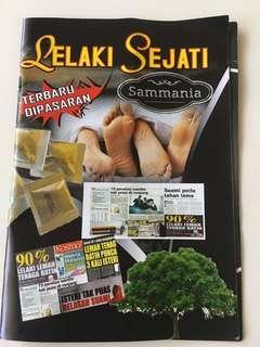 Sammania Energy Candy